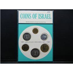 1967 Israel Specimen set