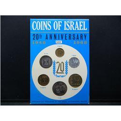1968 Israel Specimen set