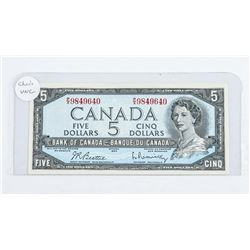 1954 - $5 Bill - Beattie & Rasminsky - Serial Number : PX 9849640[Modified] Choice UNC