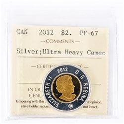 2012 - $2 [Polar Bear - Logo] [Sterling Silver with Gold plated core] [From the Premium Edition Coin