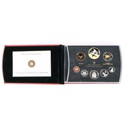 RCM 2009 Proof Coin Set with Silver (SXE)