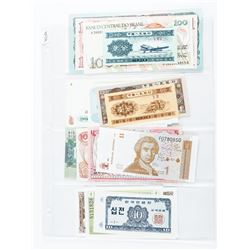 Group of (20) UNC World Notes, 20 countries
