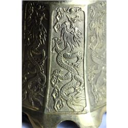 Old Chinese/Buddhist Copper/Brass Dragon Bell