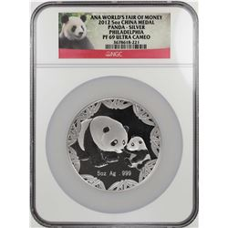 2012 ANA World Fair 5 oz. China Panda Silver Medal Coin NGC PF69 Ultra Cameo