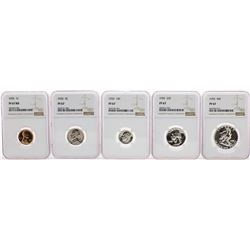 1955 (5) Coin Proof Set Graded NGC PF67