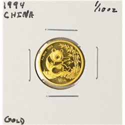 1994 China Panda 1/10 oz Gold Coin