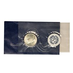 1922 $1 Peace Silver Dollar Coin GSA Soft Pack w/ Envelope & COA
