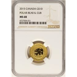 2015 Canada $10 Polar Bear Gold Coin NGC MS68