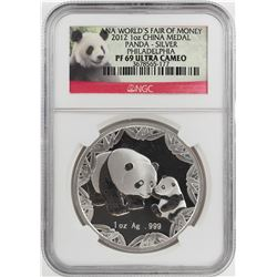 2012 China Proof 1 oz. Panda Silver Medal Coin World's Fair NGC PF69 Ultra Cameo