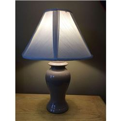 Designer table lamp with shade