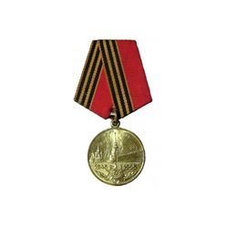 USSR 50 Years of Victory Medal