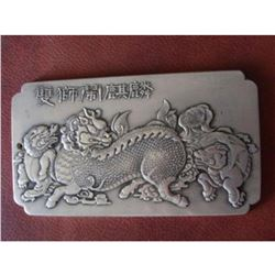 Tibetan Silver Double Foo Dog Lion Bullion Bar