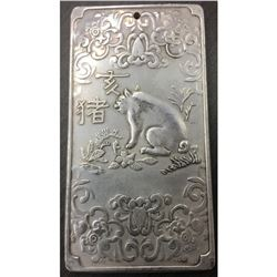 Tibetan Silver Bullion Depicting The Year Of The Pig