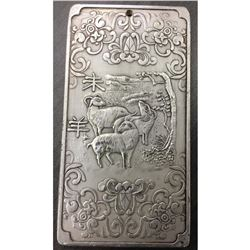 Tibetan Silver Bullion Depicting The Year Of The Ram