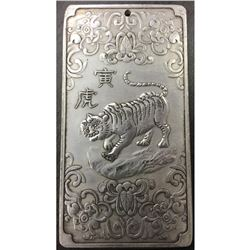 Tibetan Silver Bullion with Tiger