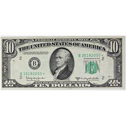 1950-D $10 FR2014B STAR