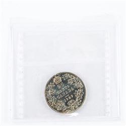 1929 Canada 925 Silver 25 Cent Coin (MR)