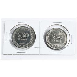 Israel 1949 250 PRUTA: Both with Pearl Variety Sin
