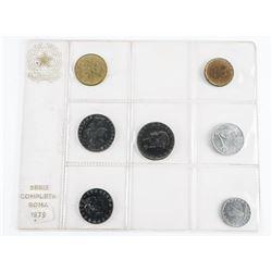 ROMA 1979 7 Coin Set