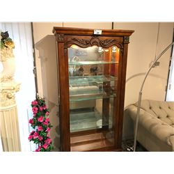 WALNUT TRADITIONAL DESIGN 6.5' 4 TIER LIGHTED CURIO CABINET, RP: $5,999