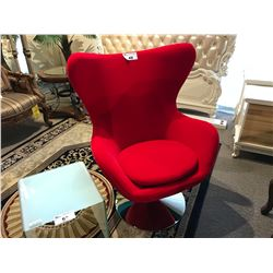 RED SUEDE CONTEMPORARY WING BACK SWIVEL LOUNGE CHAIR