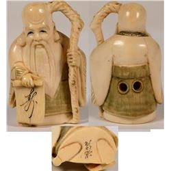Japanese Netsuke, Signed  (112772)