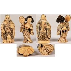 Japanese Netsuke, Unsigned (2 pieces)  (112769)