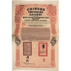Chinese Imperial Railway Canton Kowloon Railway 5% Gold Bond  (112238)