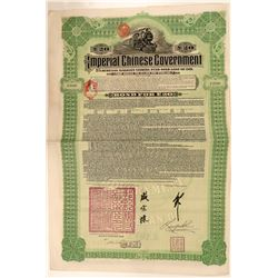 Imperial Chinese Government Hukuang Railway Bond for 20 pounds  (112239)