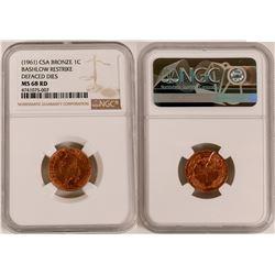 Bashlow Restrike, Defaced Dies, CSA Bronze 1 Cent  (114030)