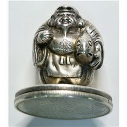 Silver Chinese Coin Paperweight  (112807)