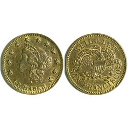 Weil and Levi, Liberty Head, Store Card and Gaming Token  (114091)