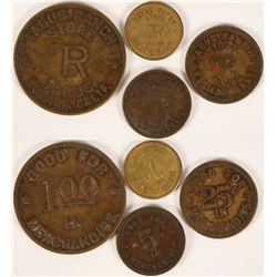 Tagus Ranch Store, Tagus, Tulare County Token Set (4)  (112860)