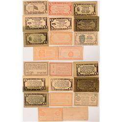 Illinois wood scrip.  (112466)