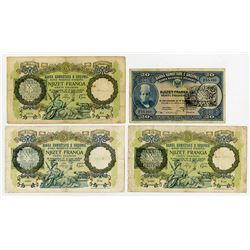Banka e Shtetit Shqiptar. ND (1945). Quartet of Banknotes.