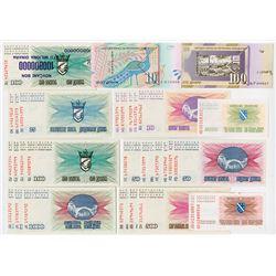 Narodna Banka Bosne i Hercegovine. 1992. Group of 30 Issued Notes.