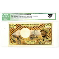 Banque des Etats de l'Afrique Centrale. ND (1974). Issued Banknote.