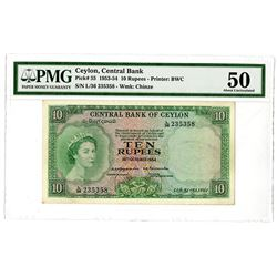 Central Bank of Ceylon. 1954. Issued Banknote.