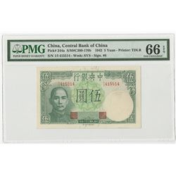 Central Bank of China. 1942. Issued Banknote with Radar S/N.