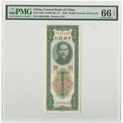 Central Bank of China. 1948, High Grade Issued Banknote.