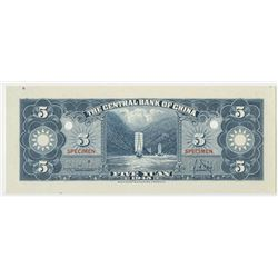 Central Bank of China, 1945 (1948) Specimen Banknote Rarity.
