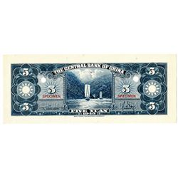 Central Bank of China, 1945 Uniface Specimen Back Banknote.