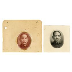 Sun Yat Sen Proof Portrait Vignette Pair ca.1930-40's by ABNC.