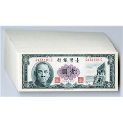 Chinese Administration of Taiwan, 1961 Issue Uncirculated Pack