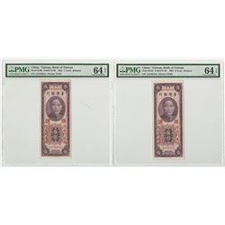 Bank of Taiwan - Kinmen. 1955. Pair of Issued Banknotes.
