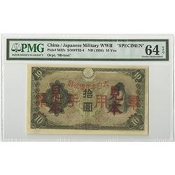 China/Japanese Military WWII, ND (1938) Specimen Banknote.