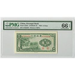Kwangsi Bank. 1938. Issued Banknote and Highest Graded in the PMG Census