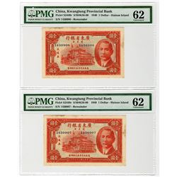 Kwangtung Provincial Bank. 1940. Pair of Remainder Banknotes.