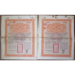 Chinese Imperial Government Kaiserlich Chinesische Staatsanleihi, 1898, £50 Pounds I/U Bond Pair