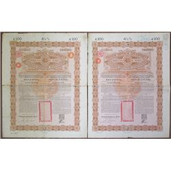 Chinese Imperial Government Kaiserlich Chinesische Staatsanleihi, 1898, £100 Pounds Issued Bond Pair